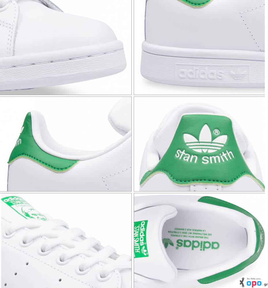 Adidas Stan Smith 2020 « opo.gr