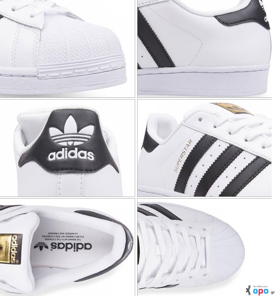Adidas Superstar 2020 « opo.gr