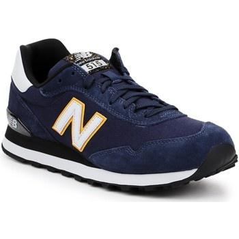 Αυθεντικά New Balance παπούτσια