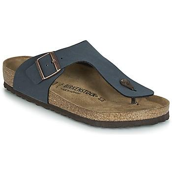 Παπούτσια Birkenstock