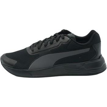 Puma μοντέλα παπουτσιών