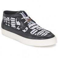 xαμηλά sneakers mcq alexander mcqueen -