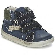 μπότες primigi chris