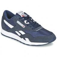 xαμηλά sneakers reebok classic classic nylon