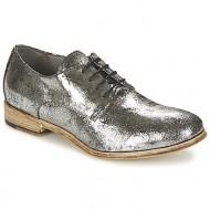μπότες now -