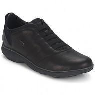 xαμηλά sneakers geox nebula b