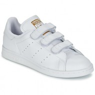 xαμηλά sneakers adidas stan smith cf