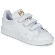 2f41b31367f Γυναικεία: όλα τα παπούτσια ADIDAS « opo.gr