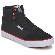 ψηλά sneakers feiyue a.s high skate