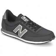 xαμηλά sneakers new balance u410