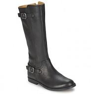 μπότες για την πόλη start rite gallop