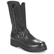 77c151674d9 Γυναικείες μπότες με στρας αγορά « opo.gr