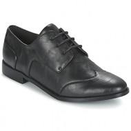 smart shoes moony mood fouje