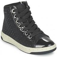 ψηλά sneakers geox creamy