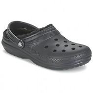 τσόκαρα crocs classic lined clog