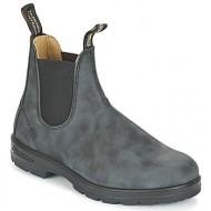 μπότες blundstone comfort boot