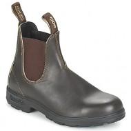 μπότες blundstone classic boot