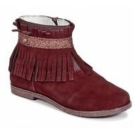 μπότες για την πόλη primigi siusy
