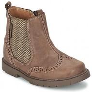 μπότες start rite digby