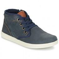 xαμηλά sneakers geox j anthor b. b