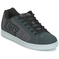 skate παπούτσια dc shoes net se