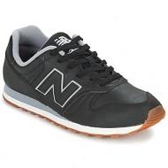 xαμηλά sneakers new balance ml373