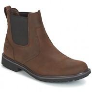 μπότες timberland stormbucks chelsea