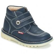 μπότες pablosky leny