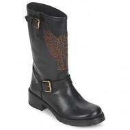 μπότες για την πόλη pastelle angel