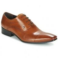 smart shoes kdopa howard