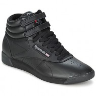 ψηλά sneakers reebok classic freestyle hi