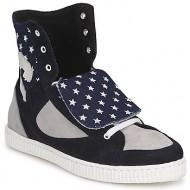 ψηλά sneakers chipie jiliane