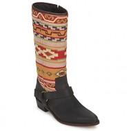 ed8d0a0f49b Γυναικείες μπότες πολύχρωμες αγορά « opo.gr