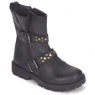 μπότες naturino -
