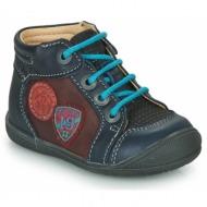 Παιδικά  όλα τα παπούτσια νούμερο 18 (σελ. 12) « opo.gr 011f8aae4d8
