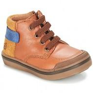 Παιδικά  όλα τα παπούτσια νούμερο 18 (σελ. 13) « opo.gr 93d5dc82a87