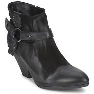 μποτάκια/low boots strategia -
