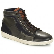 xαμηλά sneakers andré velaux