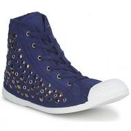 ψηλά sneakers wati b beverly