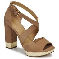 6beaf9fc40d Γυναικεία: όλα τα παπούτσια (σελ. 1150) « opo.gr