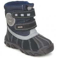 μπότες για σκι primigi rocha-e-gtx