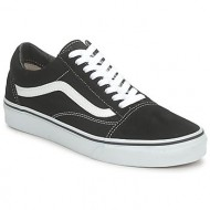 xαμηλά sneakers vans old skool