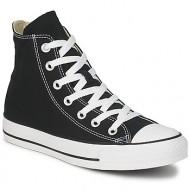 ψηλά sneakers converse ctas core hi