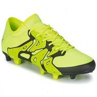 ποδοσφαίρου adidas x 15.1 fg/ag