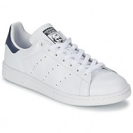 xαμηλά sneakers adidas stan smith