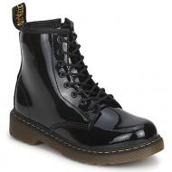 Παιδικά  όλα τα παπούτσια DR MARTENS « opo.gr 6d53f0a9891