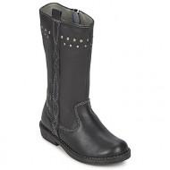 μπότες για την πόλη noel freesia