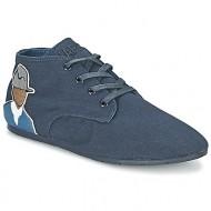 xαμηλά sneakers eleven paris bastee
