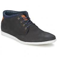 μπότες casual attitude caler