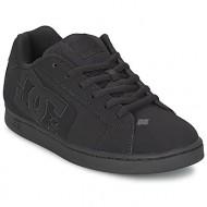 skate παπούτσια dc shoes net